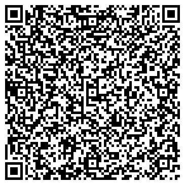 QR-код с контактной информацией организации ЖАЛАЛАБАТ ТКД
