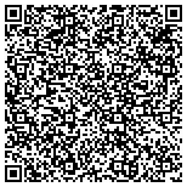 QR-код с контактной информацией организации РЕГИОН СИБИРСКАЯ ПРОМЫШЛЕННАЯ КОМПАНИЯ, ЗАО