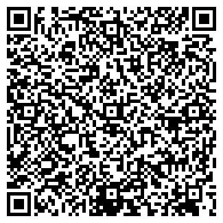 QR-код с контактной информацией организации ХЛЕБ № 6
