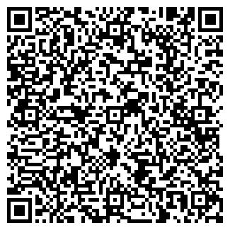QR-код с контактной информацией организации ООО КОНСЕРВАТОР