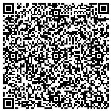 QR-код с контактной информацией организации СИБИРСКАЯ КОМПАНИЯ МОЛОЧНЫХ ПРОДУКТОВ, ООО