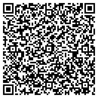 QR-код с контактной информацией организации АМИГО, ООО