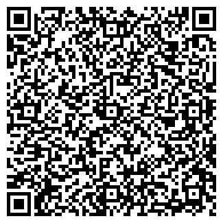 """QR-код с контактной информацией организации """"Ангария"""""""