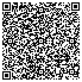 QR-код с контактной информацией организации КРАЙС ТЕРМИНАЛ, ООО