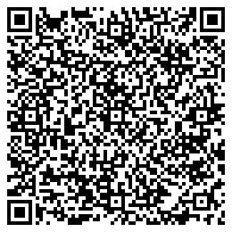 QR-код с контактной информацией организации ООО ВОСТСИБПРОДТОРГ