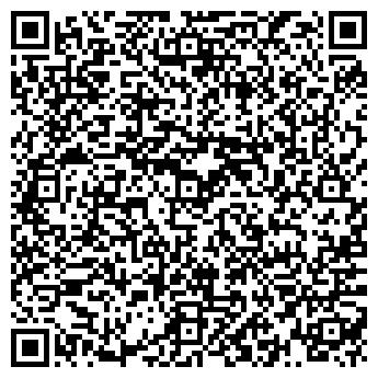 QR-код с контактной информацией организации КОНДИТЕРСКИЙ ДОМ СТИМ, ООО