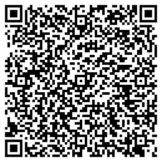QR-код с контактной информацией организации АДА, ООО