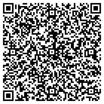 QR-код с контактной информацией организации АЛЬКОМ-С, ООО