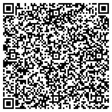 QR-код с контактной информацией организации АМИК ДИСТРИБЬЮШН, ДИРОЛ-КЭДБЕРИ