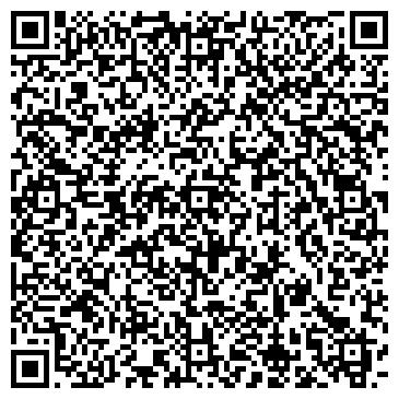 QR-код с контактной информацией организации ВЕЗУВИЙ КОНДИТЕРСКИЙ ЦЕХ