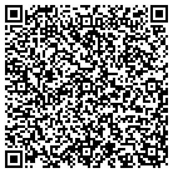 QR-код с контактной информацией организации ВИШЕНКА КОНДИТЕРСКИЙ ЦЕХ
