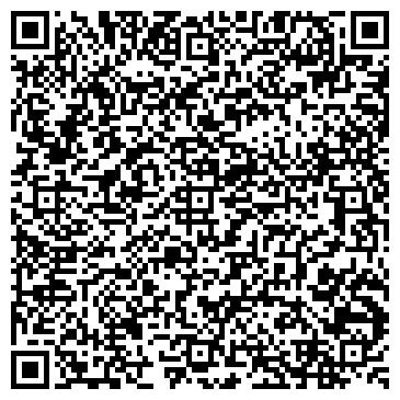 """QR-код с контактной информацией организации ООО Кондитерский дом """"Восток"""""""