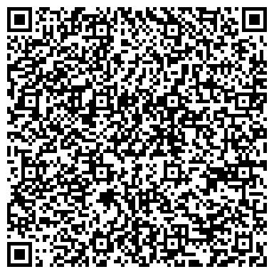 QR-код с контактной информацией организации ВОСТОЧНО-СИБИРСКАЯ ТОРГОВАЯ КОМПАНИЯ, ООО
