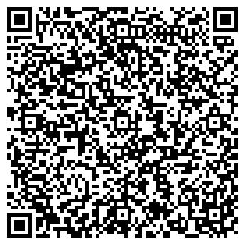 QR-код с контактной информацией организации ДАНИКА ТОРГОВЫЙ ДОМ, ООО