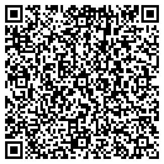 QR-код с контактной информацией организации ИРКАНА, ЗАО