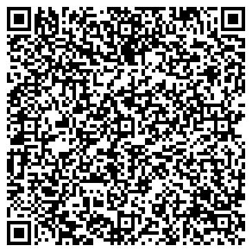QR-код с контактной информацией организации МИНУСИНСКАЯ КОНДИТЕРСКАЯ ФАБРИКА
