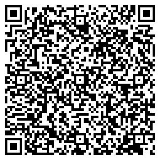 QR-код с контактной информацией организации НАТСИ ТД