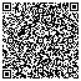 QR-код с контактной информацией организации ПОДСНЕЖНИК, ООО