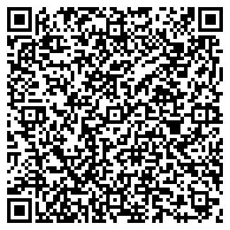 QR-код с контактной информацией организации СЛАВ, ООО