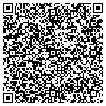 QR-код с контактной информацией организации БАЙКАЛ АГРОПРОМЫШЛЕННАЯ КОМПАНИЯ, ООО