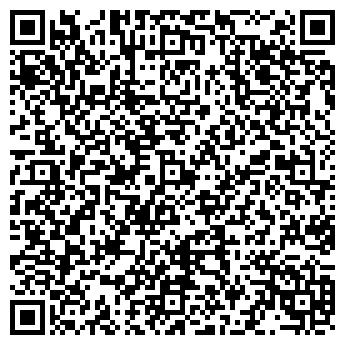 QR-код с контактной информацией организации БАЙКАЛЬСКИЙ ИСТОЧНИК, ООО
