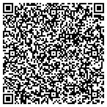QR-код с контактной информацией организации ВИММ-БИЛЛЬ-ДАНН ООО ФИЛИАЛ