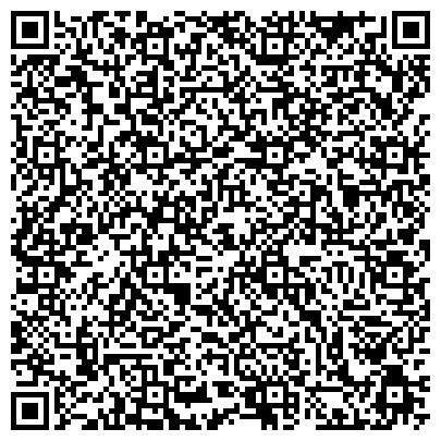 QR-код с контактной информацией организации ДРАКОН И ЛЕВ ОФИЦИАЛЬНЫЙ ПРЕДСТАВИТЕЛЬ ГЕОРГИЕВСКОГО КОНСЕРВНОГО ЗАВОДА, ЗАО