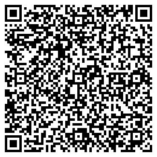QR-код с контактной информацией организации КЕДР ОАО БАЗА
