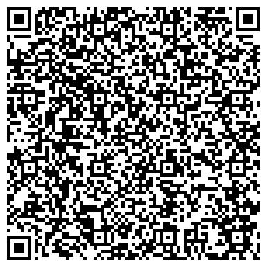 QR-код с контактной информацией организации ТАГАРСКАЯ КОМПАНИЯ Г. КРАСНОЯРСК ПРЕДСТАВИТЕЛЬСТВО