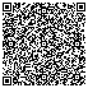 QR-код с контактной информацией организации ООО СТИХИЯ БАЙКАЛА
