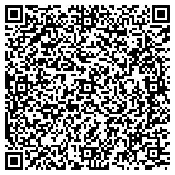 QR-код с контактной информацией организации АЛЕКСАНДРОВЫ ПОГРЕБА, ООО