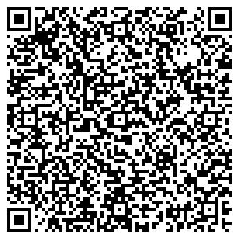 QR-код с контактной информацией организации ГОУ ШКОЛА № 1412