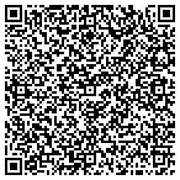 QR-код с контактной информацией организации ЖАЛАЛАБАТРЕГИСТР ОСОО