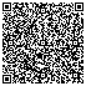 QR-код с контактной информацией организации БРАТСК-ГЕЛИОС-БАЙКАЛ,, ООО