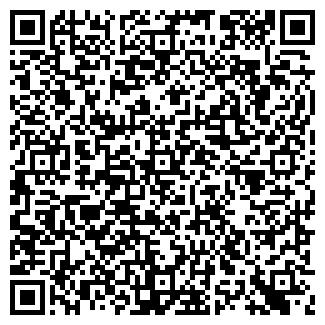 QR-код с контактной информацией организации ПЕРВАЧОК