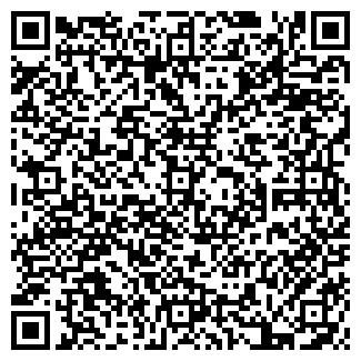 QR-код с контактной информацией организации ПИВКО-ОПТ, ООО