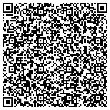 QR-код с контактной информацией организации ЖАЛАЛАБАТСЕЛЬХОЗХИМИЯ ОСОО