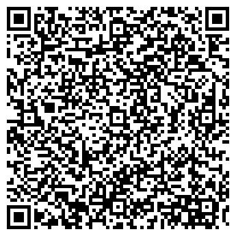 QR-код с контактной информацией организации ДЁЛЕР-ИРКУТСК, ООО