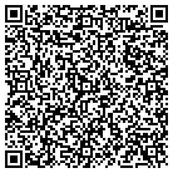 QR-код с контактной информацией организации СИБИРСКАЯ ЖЕМЧУЖИНА, ООО