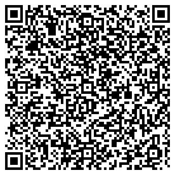 QR-код с контактной информацией организации ОБЩЕСТВО СКОРНЯКОВ