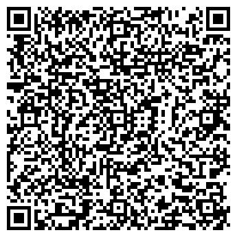 QR-код с контактной информацией организации ТРАКТ-ИРКУТСК, ЗАО