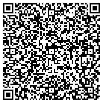 QR-код с контактной информацией организации АРАБЕЛЛА-СТИЛЬ, ООО