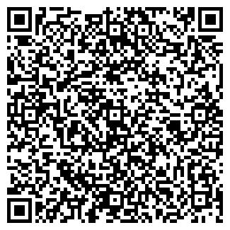 QR-код с контактной информацией организации ГИНЕС
