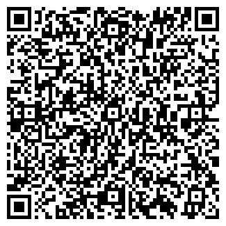QR-код с контактной информацией организации ГОРДАН, ООО