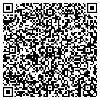 QR-код с контактной информацией организации ДЕНАЛЬ, ООО