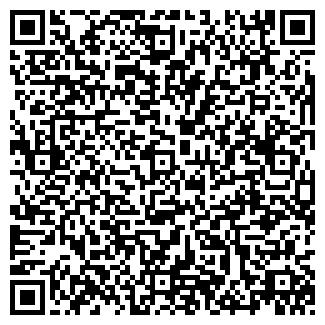 QR-код с контактной информацией организации ДЕЯ