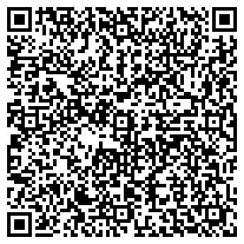 QR-код с контактной информацией организации ИМПЕРАТОР БИЗНЕС-ГРУППА