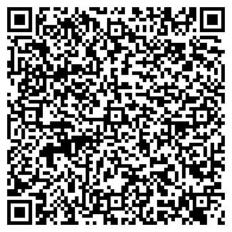 QR-код с контактной информацией организации ЛИССАНДИ