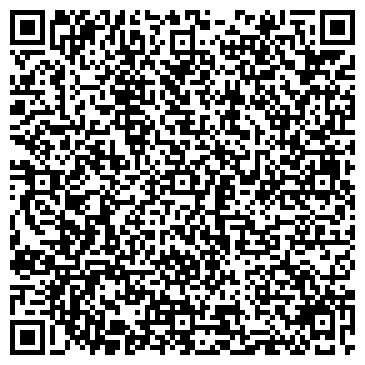 QR-код с контактной информацией организации ИРКУТСКИЙ КОМБИНАТ БЫТОВОГО ОБСЛУЖИВАНИЯ, ФГУП