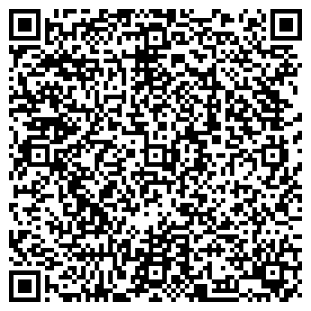 QR-код с контактной информацией организации МИНИСТЕРСТВА ЮСТИЦИИ РФИК-4 ГУИН